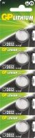 Lithiová knoflíková baterie GP 3 V - 20x3,2 mm, typ CR2032