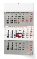 Nástěnný pracovní kalendář - skládaný, A3, tříměsíční, šedý