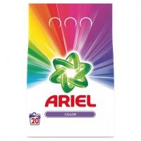 Prací prášek Ariel Color - barevné prádlo, 20 dávek - DOPRODEJ