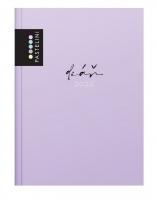 Denní diář Pastelini - A5, fialový