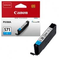 Canon originální ink 0386C001, cyan, 345str., 7ml, 1ks, Canon PIXMA MG5750, MG5751, MG5752, MG5753, MG6851, MG68