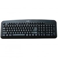 Drátová klávesnice Logo Standard - černá
