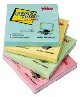 Samolepící bloček - 75x75 mm, 100 listů, žlutý