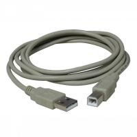 Propojovací kabel USB A M-B M Logo - 2.0, 3 m, šedý