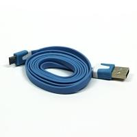 Kabel USB A M-micro M Logo - 2.0, 1 m, modrý