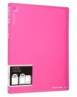 Katalogová kniha Deli Aurora EB02422 - A4, plastová, 20 kapes, růžová
