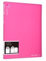 Katalogová kniha Deli Aurora EB02532 - A4, plastová, 30 kapes, růžová