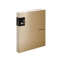 Kroužkový zápisník A5 Karis Metallic - plastový, 100 linkovaných listů, zlatý