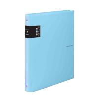 Kroužkový zápisník A4 Karis Pastelini - plastový, 100 linkovaných listů, modrý