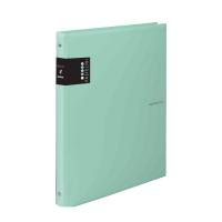 Kroužkový zápisník A5 Karis Pastelini - plastový, 100 linkovaných listů, zelený