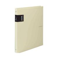 Kroužkový zápisník A4 Karis Pastelini - plastový, 100 linkovaných listů, žlutý