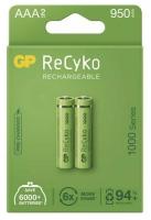 Nabíjecí baterie GP ReCyko 1000 1,2 V - mikrotužka, HR03, typ AAA, 2 ks